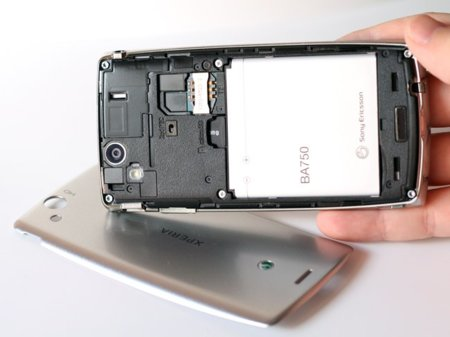 Bateria Sony Ericsson Xperia Arc