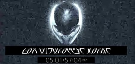 Alienware llegará pronto a España