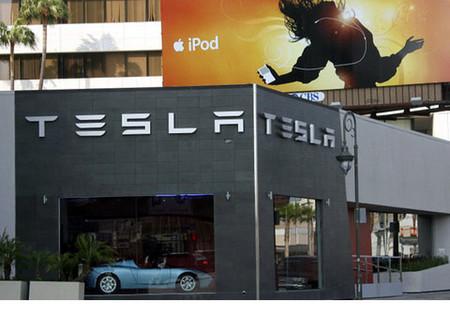 Tesla Store en Los Ángeles