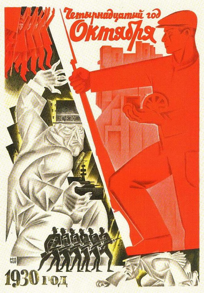 Propaganda de la URSS 1