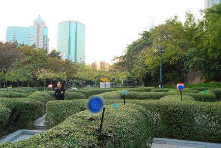 El Kowloon Park de Hong Kong