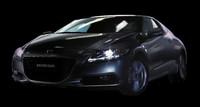 Así es el Honda CR-Z de producción