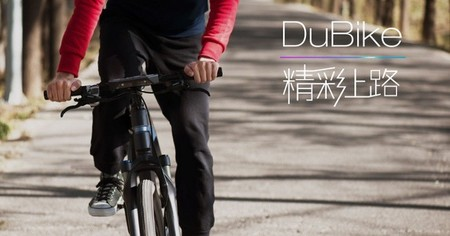 Dubike, la bicicleta eléctrica que aspira a ser una 'smartbike'