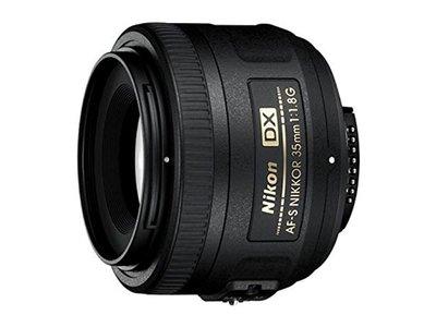 Si te gusta el retrato y tienes una Nikon, en eBay tienes el Nikkor 35mm f1.8 por 159 euros