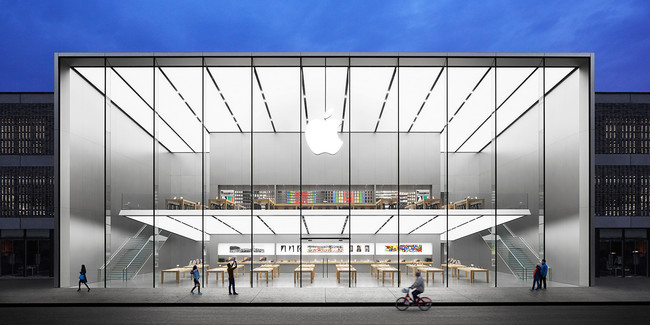 Apple Hero China(pais) Store
