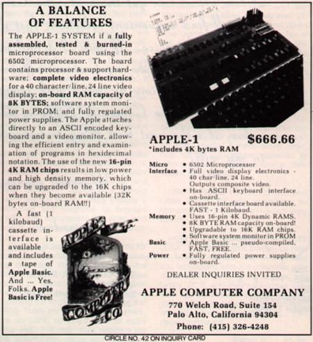 Vintage Computer Ad 11