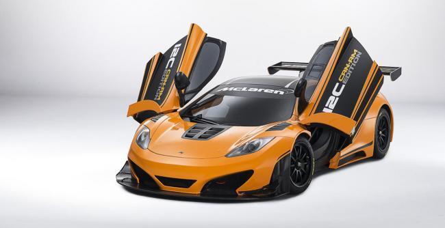 McLaren 12C Can Am Edition