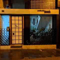 Foto 74 de 105 de la galería pixel-3-xl-fotos-con-la-camara-trasera en Xataka