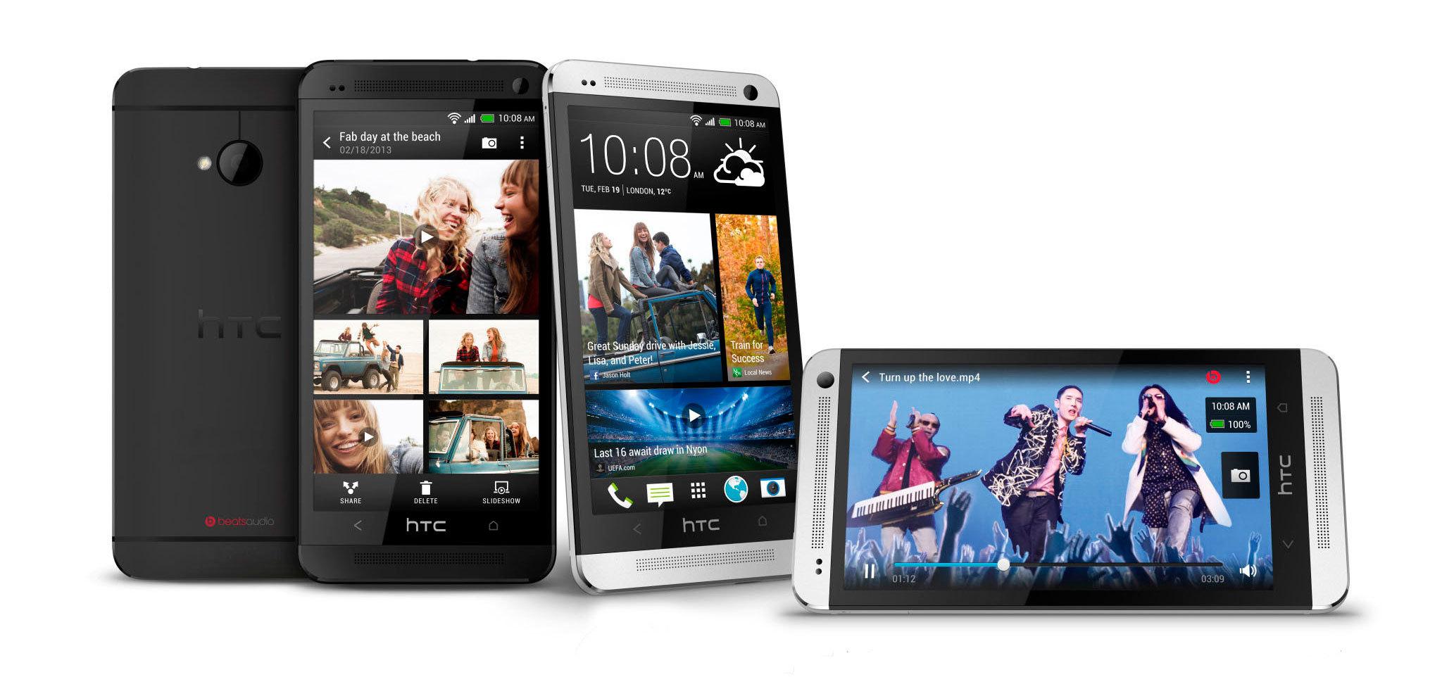 Foto de HTC One (1/10)