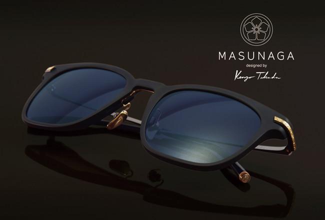 Masunaga colabora con Kenzo Takada en una modernista línea de gafas de sol