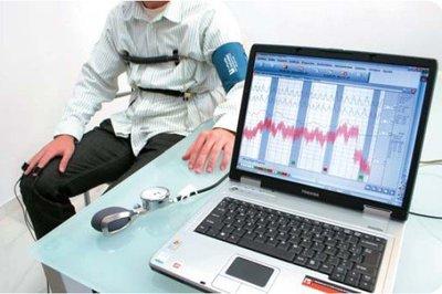 El polígrafo para detectar mentiras en la empresa