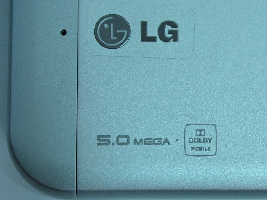 Foto de LG KM900 arena, análisis (18/25)