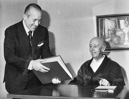 Carlos Arias Navarro And Franco 1975