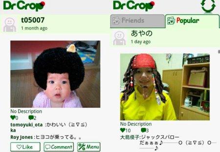 DrCrop