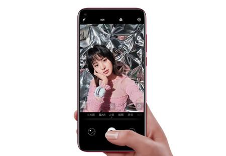 Huawei Nova 4 7