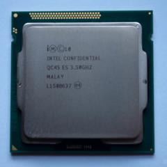 Foto 7 de 7 de la galería intel-core-i7-3770k en Xataka