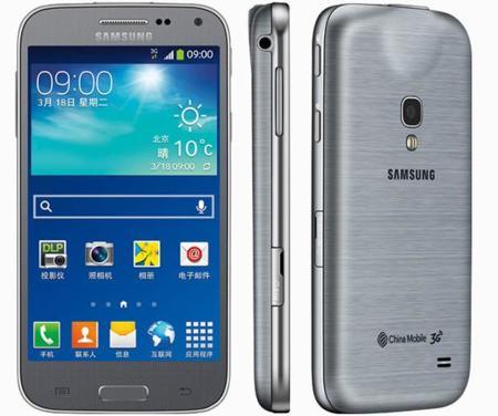 Aparece en China un nuevo Samsung Galaxy Beam, con proyector incorporado