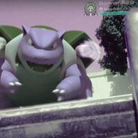 Así se hizo el sistema de geolocalización de Pokémon GO