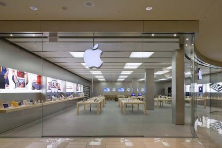 Apple Store Aventura