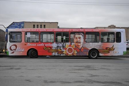 Stalinobus1