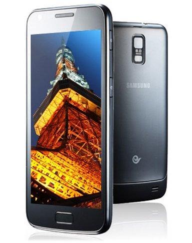 Samsung Galaxy S2 Duos, un Galaxy que funciona en muchos mercados