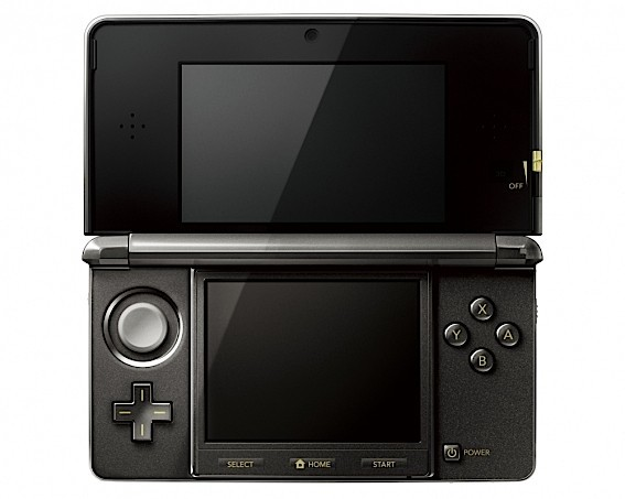 Foto de Nintendo 3DS Zelda 25 aniversario (2/6)