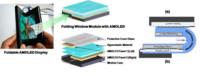 Una filtración afirma que Samsung mostró en privado durante CES 2014 un prototipo de pantalla flexible de 5,68 pulgadas tipo libro