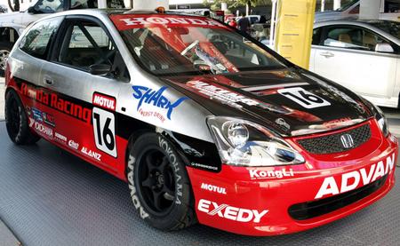 Honda Civic Race