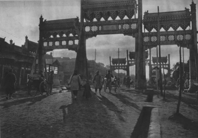 Pekín (1920)