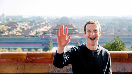 Mark Zuckerberg En China