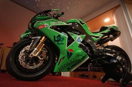 Kawasaki PSG-1