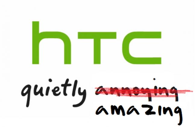 HTC bootloader