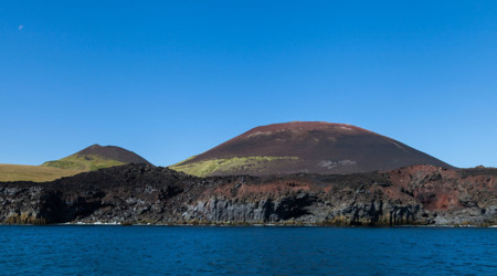 Volcanedfell