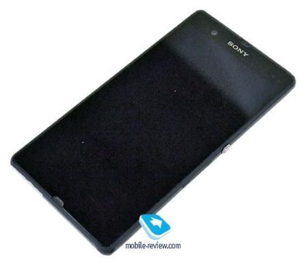Sony Xperia Z podría ser el nombre de la versión internacional de Yuga