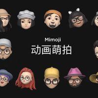 'Mimoji', los 'Memoji' de Xiaomi que son prácticamente iguales a los de Apple