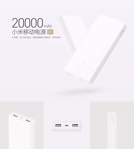 Xiaomi Power