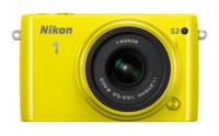 Nikon 1 S2, la cámara con la que dispararás más rápido que nadie