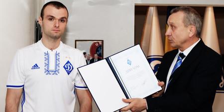 El Dynamo de Kyiv también competirá en FIFA