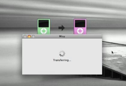 Misu, para transferir música de un iPod a otro