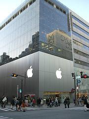 Recorriendo las Apple Stores del mundo