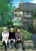 'The Kingdom of Dreams and Madness', un documental sobre el último año de Ghibli