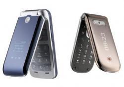 Vodafone 720 y 850 Crystal