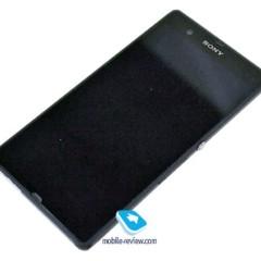 Foto 1 de 19 de la galería prototipo-del-sony-yuga en Xataka Android