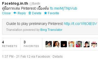 Twitter está probando una función que permite traducir tweets