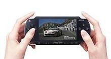 Juego PSP cargado desde Memory Stick