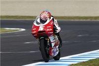 MotoGP Japón 2011: Johann Zarco consigue por fin la victoria en 125