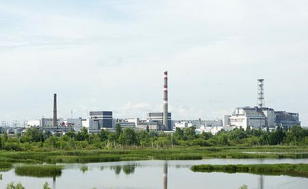 Chernobyl Npp Cut