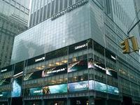 JP Morgan y Citigroup contribuyeron al colapso de Lehman