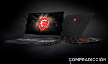 Potencia, gran pantalla y gráfica RTX2060: este portátil gaming MSI GL75 Leopard 10SEK-039ES cuesta 450 euros menos en Amazon que en otras tiendas