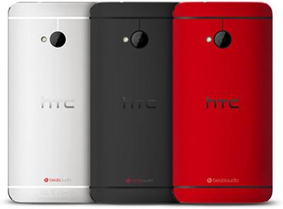 Rumor: HTC gana oferta para realizar la siguiente tablet Nexus